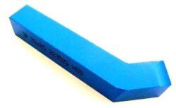 Nůž soustružnický ubírací ohnutý P 16X16X110 ČSN223520 DOPRODEJ-Soustružnický nůž z rychlořezné oceli ubírací ohnutý, 223520, 16x16x110 mm