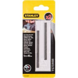 STANLEY STA35007-XJ Nůž do hoblíku TCT 82mm sada 2ks